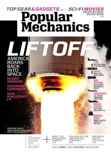 POPULAR MECHANICS - ENGLISH ED