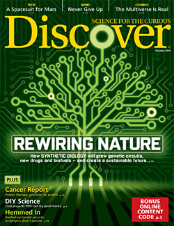 Discover magazine to learn the science behind disease