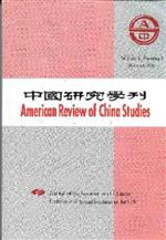AMERICAN REVIEW OF CHINA STUDIES 0000047798749.1.jpg